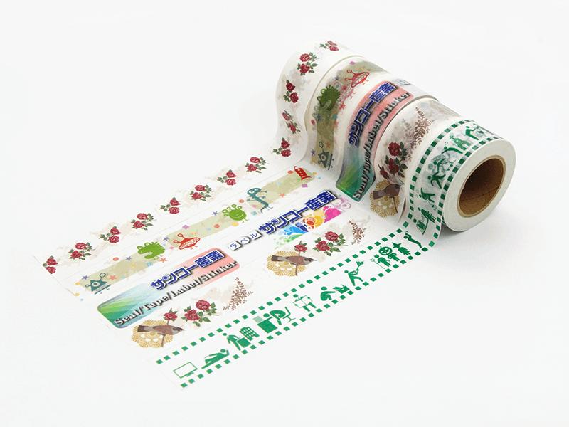 マスキングテープイメージ