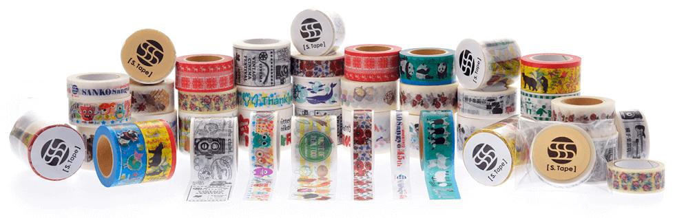サンコー産業オリジナルマスキングテープの一覧写真