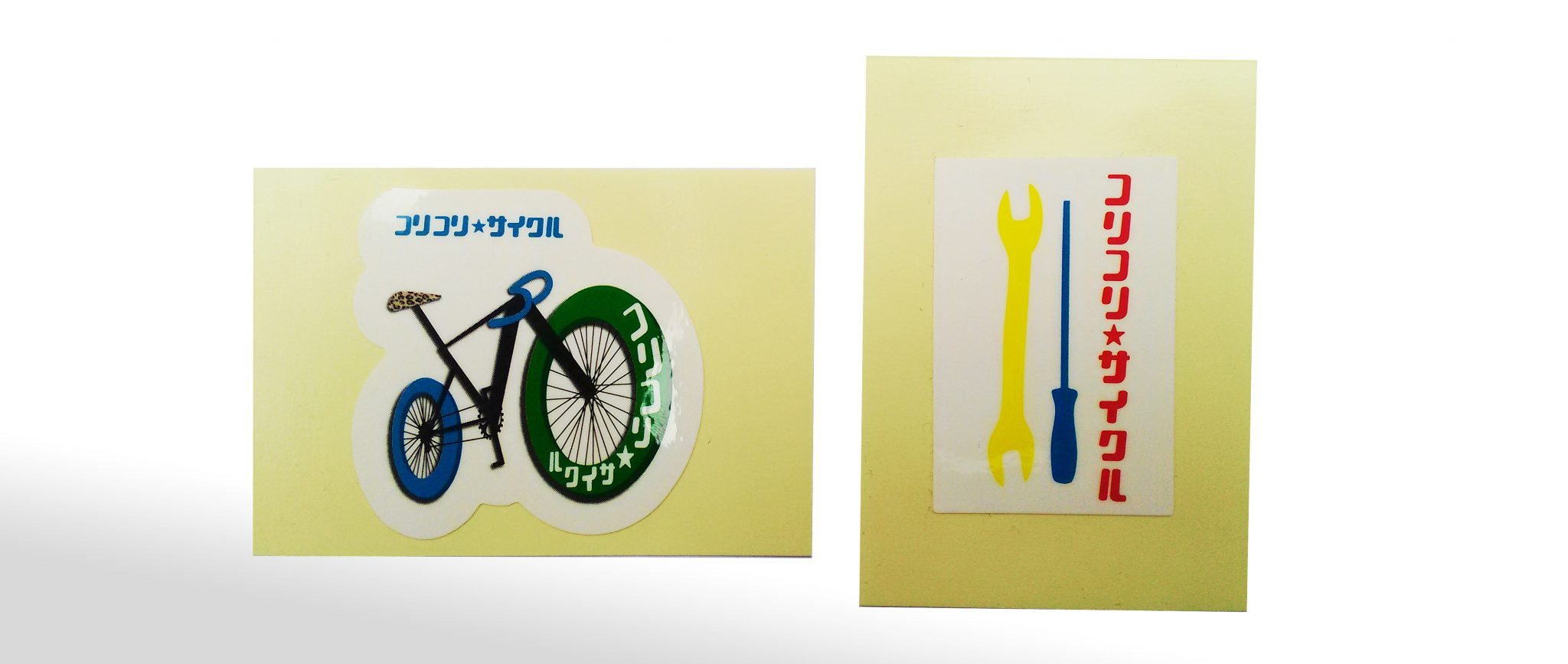 自転車屋シール1