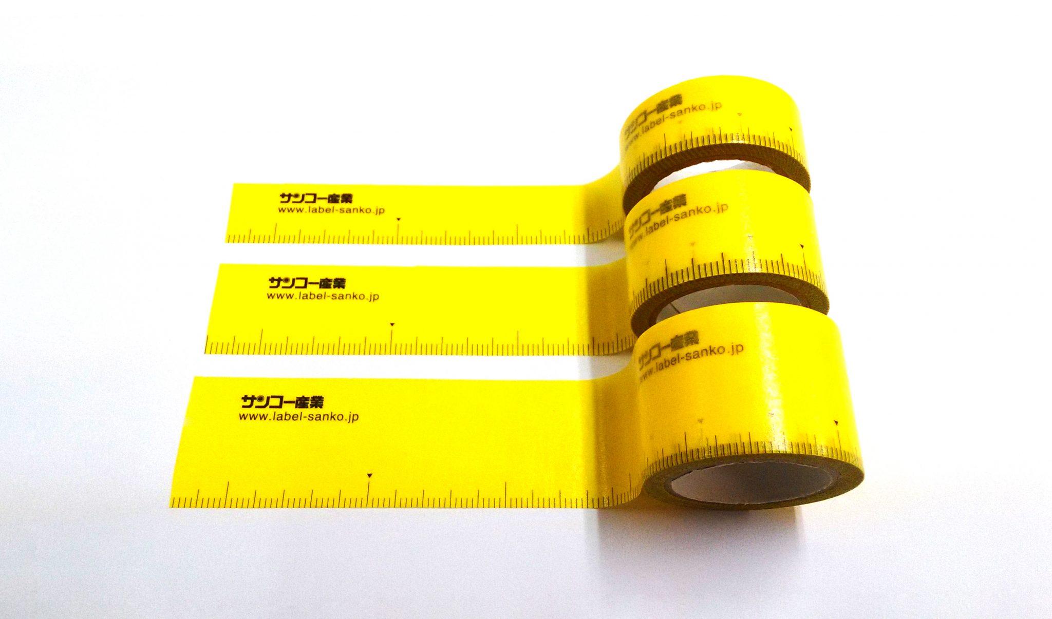 目盛り付きマスキングテープ1