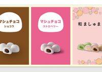 お菓子用シール写真