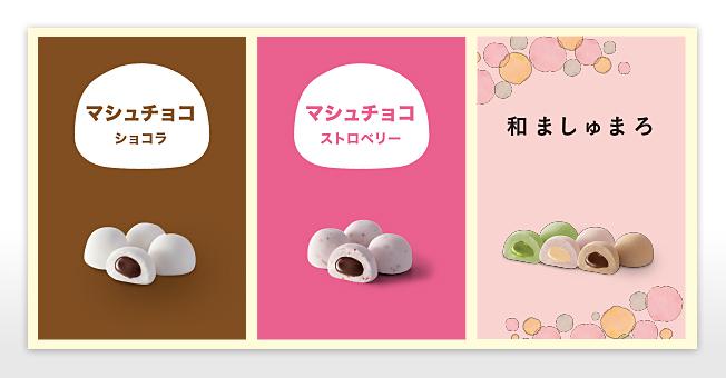 お菓子用シール1