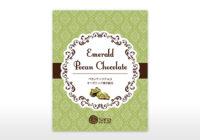 チョコレート菓子用シール写真