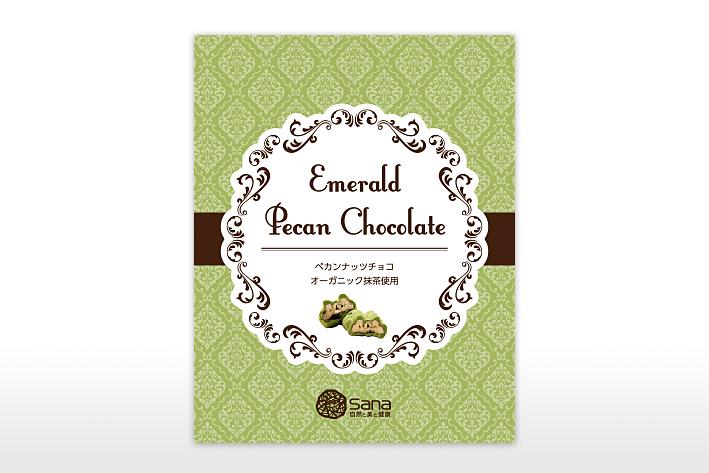 チョコレート菓子用シール1